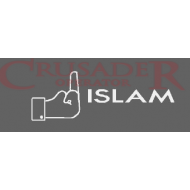Salute to Islam window decal